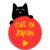 cat in japan unblocked game