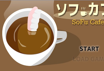SoFu Cafe